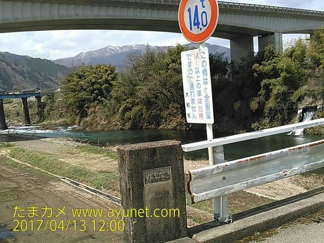 10-1上万場橋.jpg