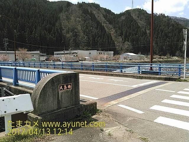 12-1大島橋.jpg