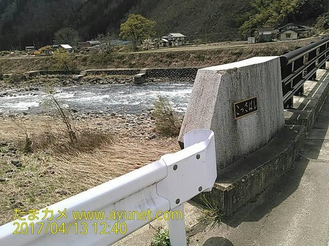 14-1越左橋.jpg