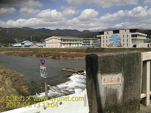17-1奥美濃大橋.jpg