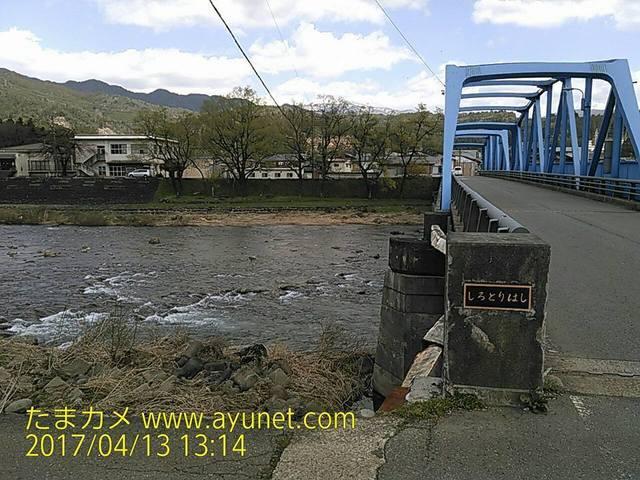 18-1白鳥橋.jpg